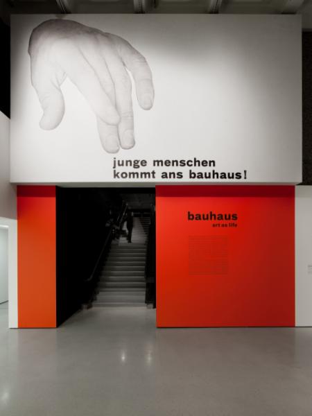 时光隧道 设计博物馆