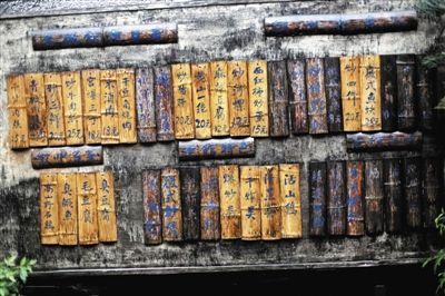 屯溪老街,一家老字号餐馆门口挂着竹质菜谱
