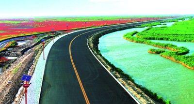 中国最美最生态的海岸线――红海滩国家风景廊道