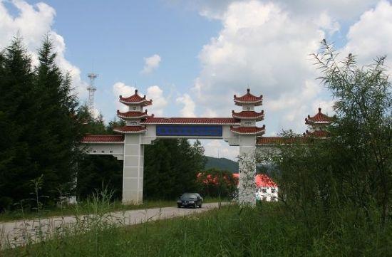 鹤岗市尚志公园