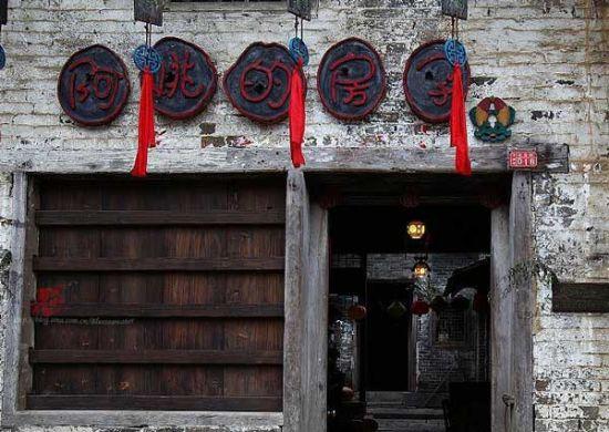 古镇上有特色的小店 图片来源:程诗然 新浪博客