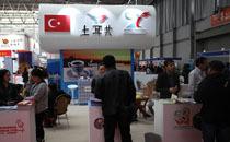土耳其展台
