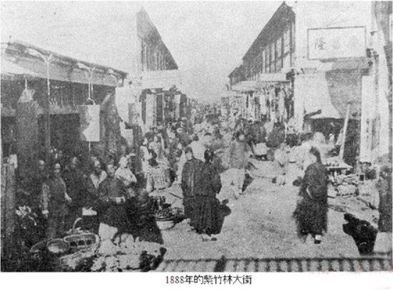 1888年紫竹林大街(新浪博客/逸灵轩主)