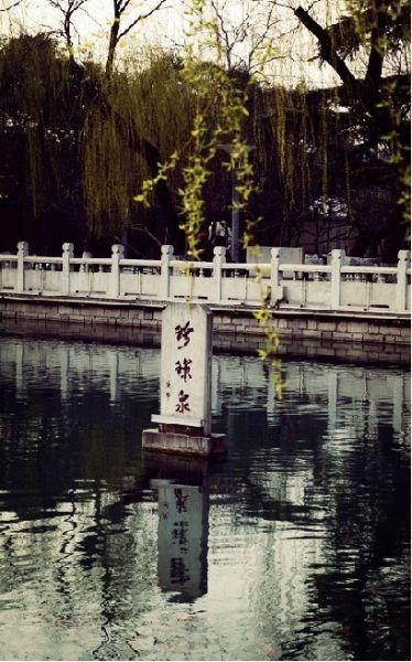 济南珍珠泉