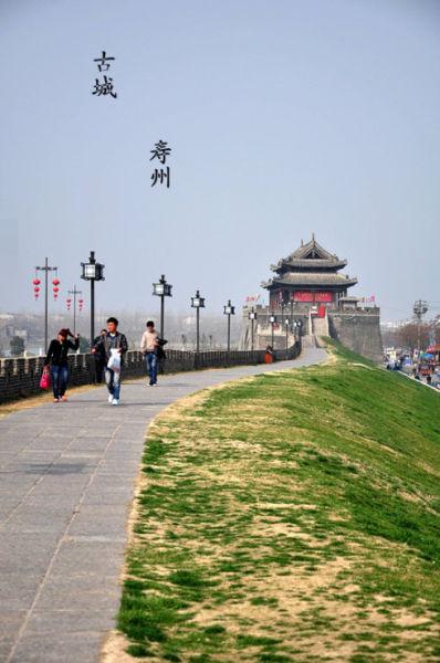 行走在寿县城墙