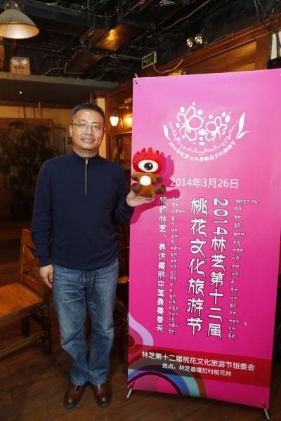 西藏林芝县旅游局局长刘顺江