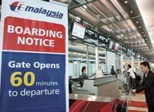 机场安检等级提升背后的知识