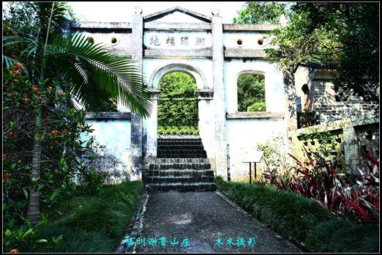 谢鲁山庄(图/木木成不成林)