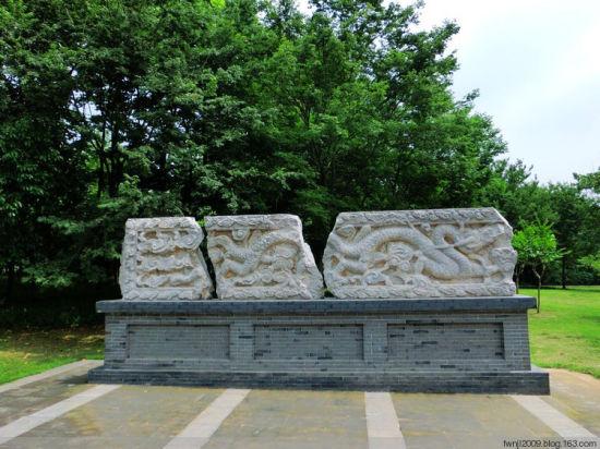 龙纹石雕构件