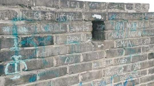 北京长城被发现各种外文留言