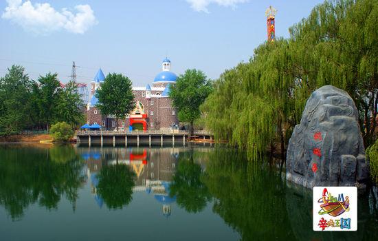 新浪河北旅游配图:公主城堡 图片来自网络