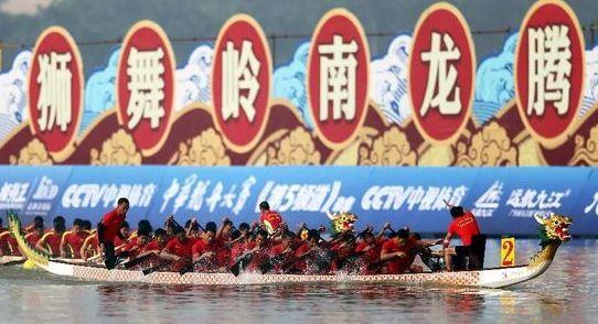 揭秘湖南省特色龙舟比赛