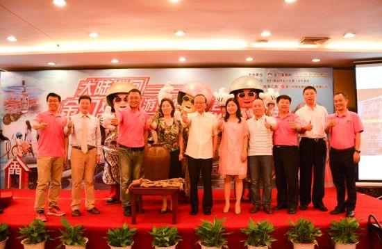台湾金门观光旅游暨特产业专场推介会现场。