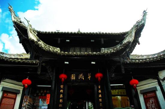 图片来源:黔山湘水_815的博客