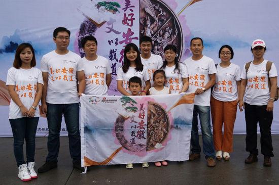 安徽文化之旅