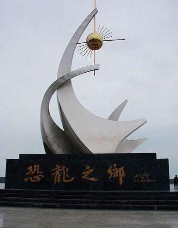 嘉荫的标志性雕塑:远航