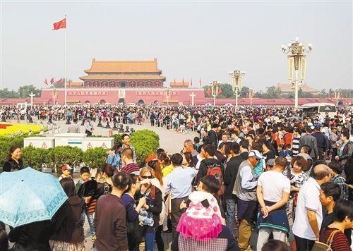 10月7日,天安门广场挤满了游客