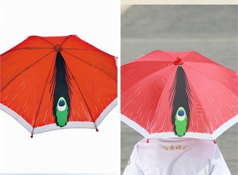 顶戴花翎官帽伞
