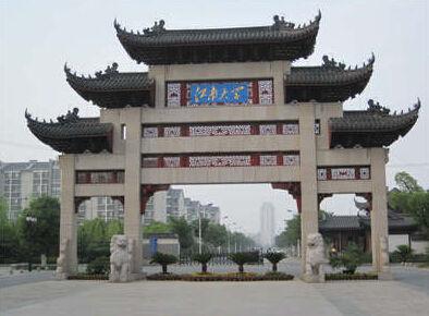 江南大学位于高浪路和青祁
