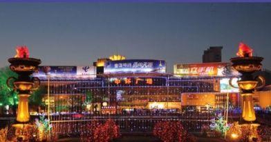 如今的中环广场-二十年前齐齐哈尔联通大道景观
