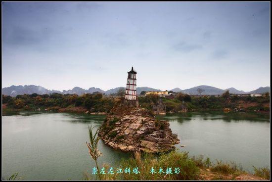 左江斜塔 图:木木成不成林