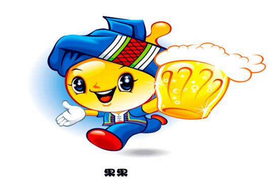 还有热情,可爱,奔放的黄果树国际啤酒节吉祥物果果,以及代表着青春,激