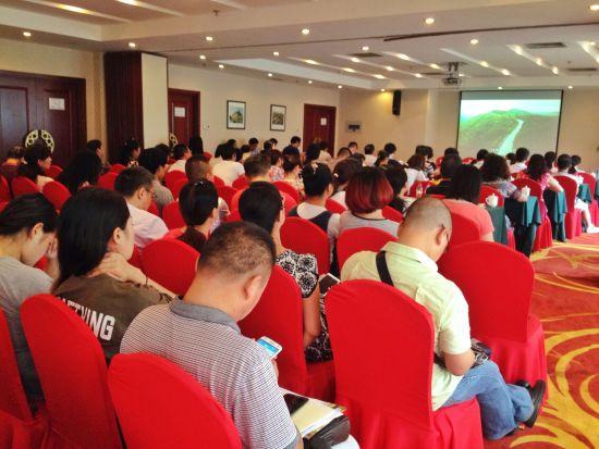 黄陵国家森林公园宣传推介会在西安成功举办