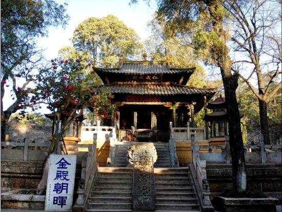 金殿 (图片来源:福因-缘圈的博客 httpblog.sina.com.cnsblog_614375770102ezbf.html)