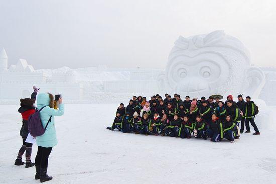 棋盘山冰雪大世界