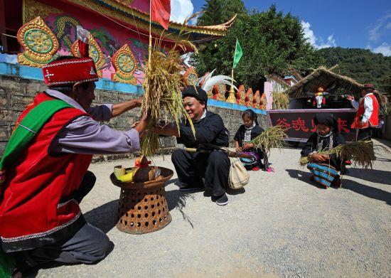 佤族新米节