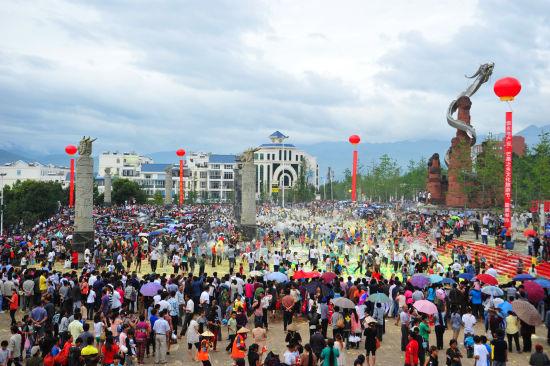 永德芒果节