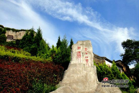 邯郸古建娲皇宫 春节摄影达人必去旅行地