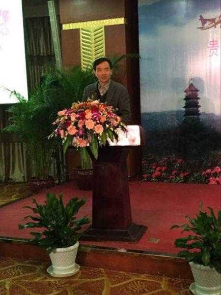 杭州旅委主任赵弘中致辞表示