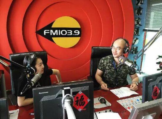 为北京交通广播电台主持人-来大理网总经理赵佳彬做客北京交通广播