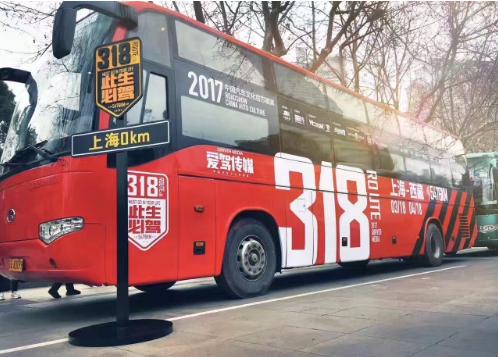 G318国民公路梦想巴士:代表游玩,沿途采风、举办移动论坛,召集拥有318梦想、故事、经验、资源和规划的人上车