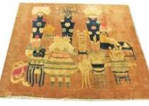 内蒙古地毯