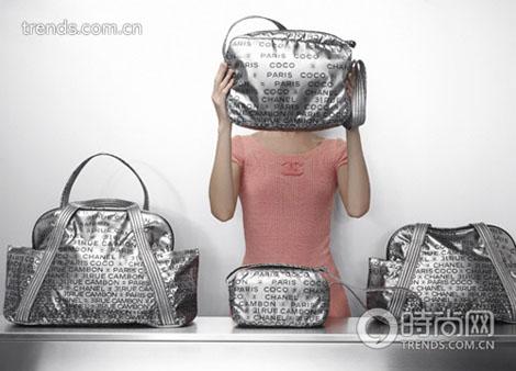 Chanel Unlimited全新手袋系列(图)