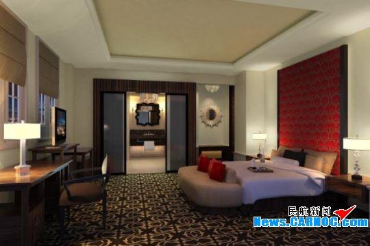 上海朗廷扬子精品酒店