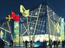瑞典馆:创意之光