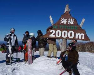 冰雪中撒欢:长白山天然滑雪公园
