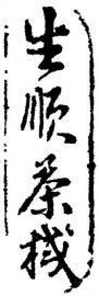 http://www.cz-jr88.com/chalingluntan/227821.html