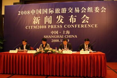 关注2008中国国际旅游交易会五大特点(组图)