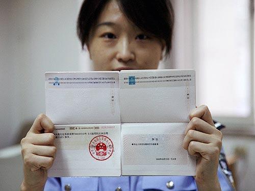 北京启用新版《大陆居民往来台湾通行证》及签注