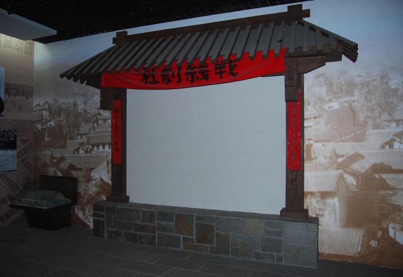 晋察冀边区革命纪念馆