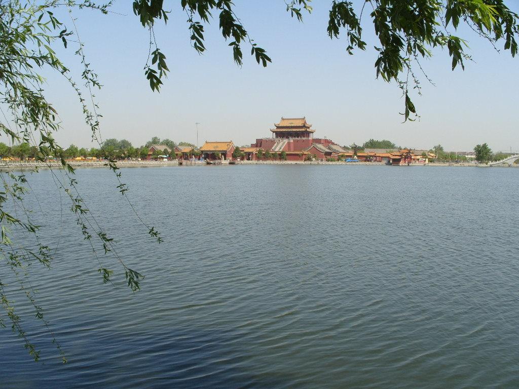 旅游首页 中国 河南省 >> 开封市    国家 aaaa 级旅游风景区龙亭