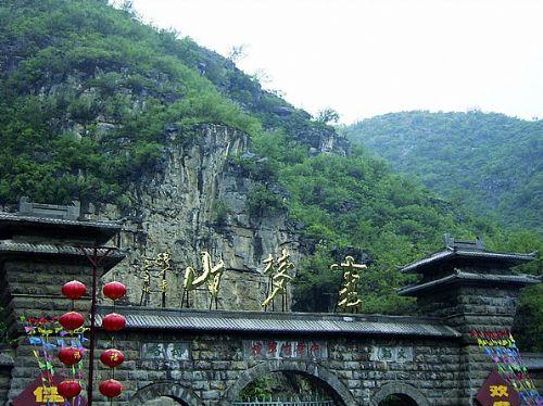 云梦山在河南省鹤壁市淇县西部,新乡市卫辉东部交界有一云梦山,为国家