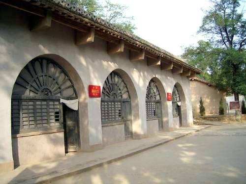 枣园革命旧址
