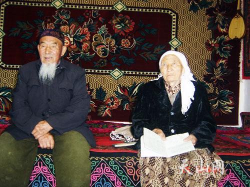 哈萨克族民谣