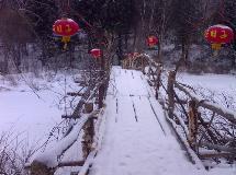 雪乡双峰景区