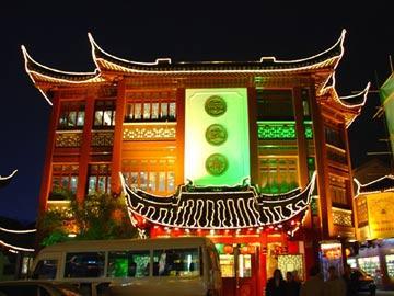 绿波廊上海菜